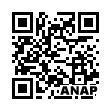 QRコード https://www.anapnet.com/item/256227