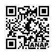 QRコード https://www.anapnet.com/item/259779