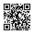 QRコード https://www.anapnet.com/item/254139