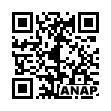 QRコード https://www.anapnet.com/item/253667