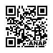 QRコード https://www.anapnet.com/item/262433