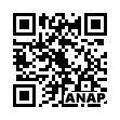 QRコード https://www.anapnet.com/item/264342