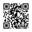 QRコード https://www.anapnet.com/item/256822