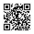 QRコード https://www.anapnet.com/item/254060