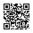 QRコード https://www.anapnet.com/item/249410