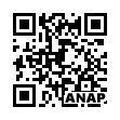 QRコード https://www.anapnet.com/item/261460