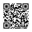QRコード https://www.anapnet.com/item/264163