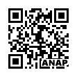 QRコード https://www.anapnet.com/item/252130