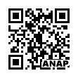 QRコード https://www.anapnet.com/item/255658