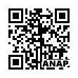 QRコード https://www.anapnet.com/item/263233