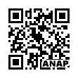 QRコード https://www.anapnet.com/item/243914