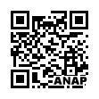 QRコード https://www.anapnet.com/item/263907