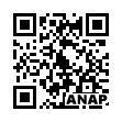 QRコード https://www.anapnet.com/item/254382