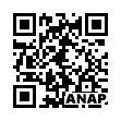 QRコード https://www.anapnet.com/item/257566