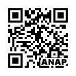 QRコード https://www.anapnet.com/item/245968