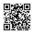QRコード https://www.anapnet.com/item/258164