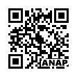 QRコード https://www.anapnet.com/item/243390