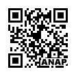 QRコード https://www.anapnet.com/item/255834