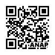 QRコード https://www.anapnet.com/item/250622
