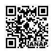 QRコード https://www.anapnet.com/item/250818