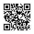 QRコード https://www.anapnet.com/item/257790