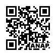 QRコード https://www.anapnet.com/item/256617
