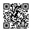 QRコード https://www.anapnet.com/item/261173
