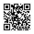 QRコード https://www.anapnet.com/item/254095