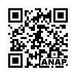 QRコード https://www.anapnet.com/item/261160