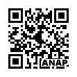 QRコード https://www.anapnet.com/item/259264