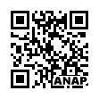 QRコード https://www.anapnet.com/item/264885