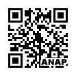QRコード https://www.anapnet.com/item/233300