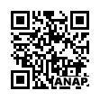 QRコード https://www.anapnet.com/item/256196