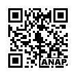QRコード https://www.anapnet.com/item/262315
