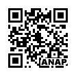 QRコード https://www.anapnet.com/item/248701