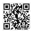 QRコード https://www.anapnet.com/item/256656