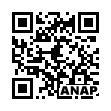QRコード https://www.anapnet.com/item/265569