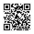 QRコード https://www.anapnet.com/item/257981