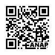 QRコード https://www.anapnet.com/item/261408