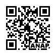 QRコード https://www.anapnet.com/item/260688