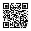 QRコード https://www.anapnet.com/item/262103