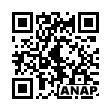 QRコード https://www.anapnet.com/item/256269