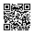 QRコード https://www.anapnet.com/item/248161