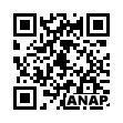 QRコード https://www.anapnet.com/item/259751