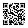 QRコード https://www.anapnet.com/item/263090