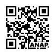 QRコード https://www.anapnet.com/item/260516
