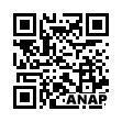 QRコード https://www.anapnet.com/item/245629