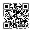 QRコード https://www.anapnet.com/item/259632