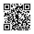 QRコード https://www.anapnet.com/item/263744