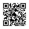 QRコード https://www.anapnet.com/item/255396